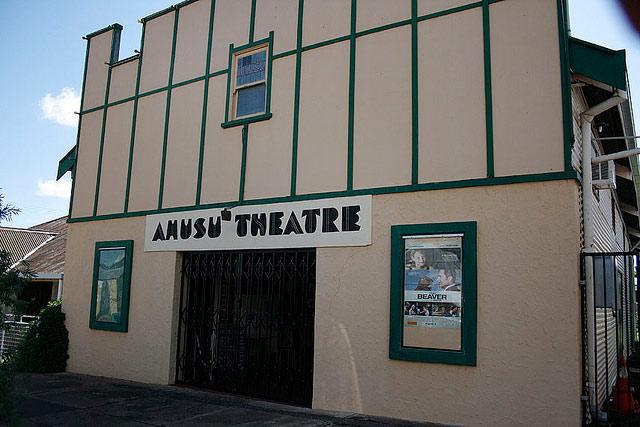 The Amusu Theatre